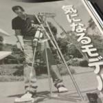 UCC「DRIPPER」サイトのプレゼント企画にマスダパター出品!